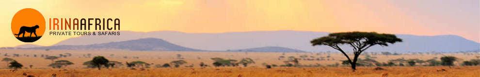 Ирина Африка Туры и Сафари